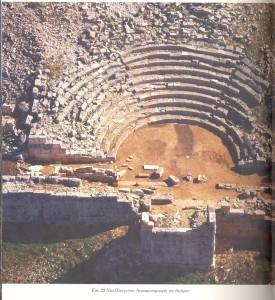Το αρχαίο θεάτρο της Πλευρώνας