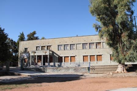 5ο δημοτικό σχολείο