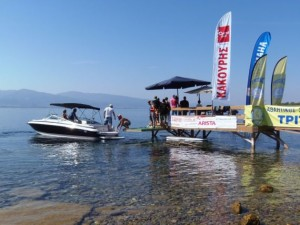 TRIXONIAN WAKEBOARD CUP