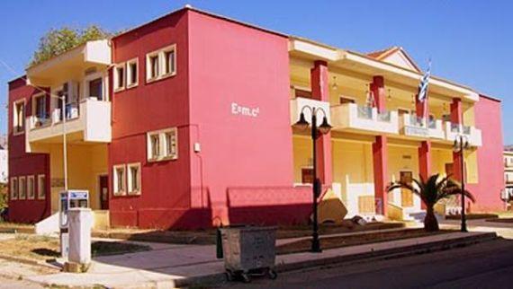 δημαρχείο Αστακού