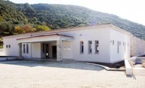 Νέο Μουσείο Θέρμου