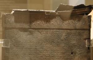 Το σημαντικότερο ίσως έκθεμα του Μουσείου στο Θέρμο η χάλκινη αμφίγραφη στήλη που βρέθηκε στο σηκό του ναού του Απόλλωνος. Στη μια της όψη είναι γραμμένη η συνθήκη συμμαχίας μεταξύ των Αιτωλών και των Ακαρνάνων 260-250π.Χ.