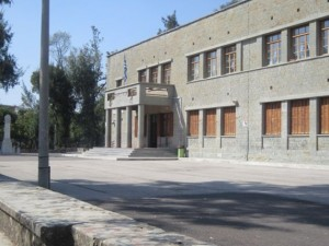 Από το 1970 έως το 1983 οι Ν.Σ. στεγάζονται στο κτίριο που σήμερα φιλοξενεί το 5ο Δημοτικό Σχολείο (Παπαστράτεια Εκπαιδευτήρια)