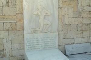 μνημείο ηλεκτρική 3